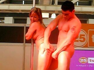 Desnudo sexo público